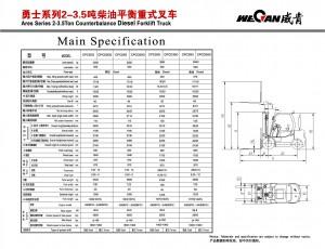 WeCan 2-3.5T спецификация
