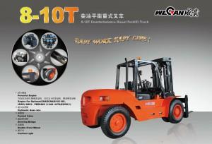 WeCan 8-10T