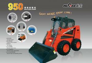 WeCan 950