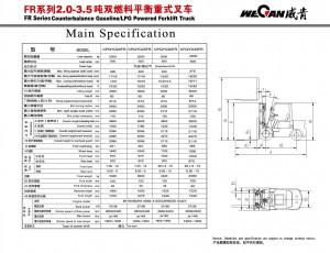 WeCan FR 2.0-3.5T спецификация