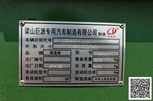 Трал 60 т. FA1204TDP