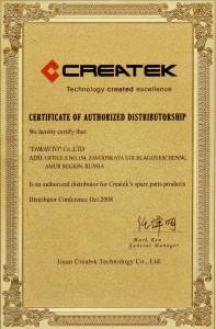 autorized sertifikate createk 1