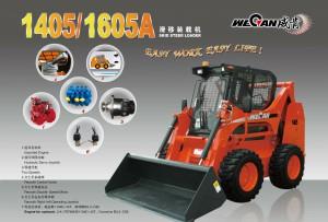 WeCan 1405 1605A